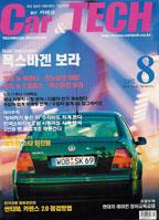 TireSignal in Car&Tech Magazine