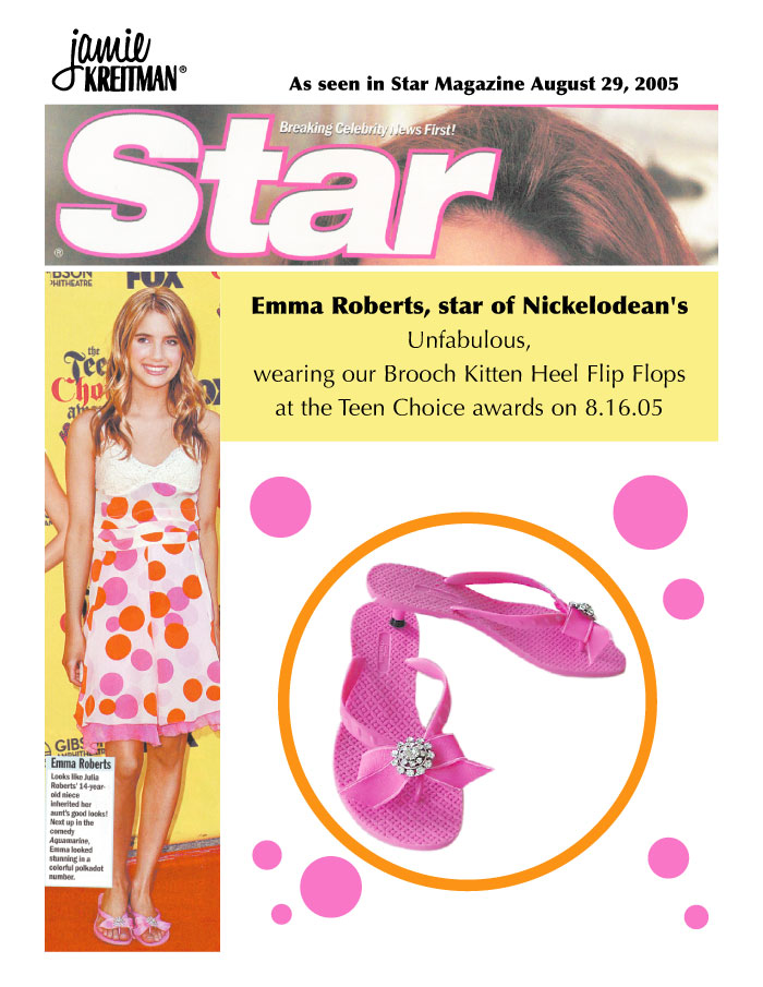 star+article